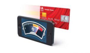 Альфа-Банк сообщил о старте выпуска новой карты