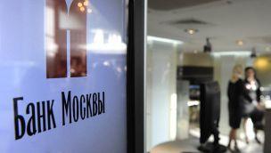 Банк Москвы нашел способ экономить капитал