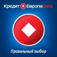 Европа банк снижает процентную ставку по кредитам