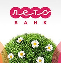 Лето банк  объявил запуск новых кредитных линий