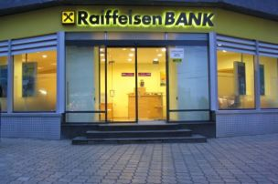 Райффайзенбанк изменил кредитные тарифы