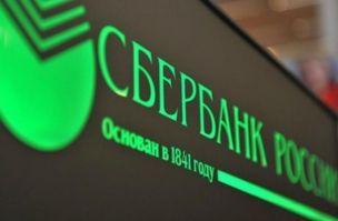 Сбербанк и Тинькофф Банк стали «похожи»