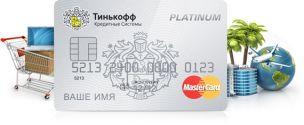 Тинькофф стал агентом по обслуживанию Связного Банка