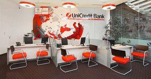 ЮниКредит Банк ищет помощи у властей Италии