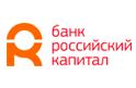 Банк Российский капитал