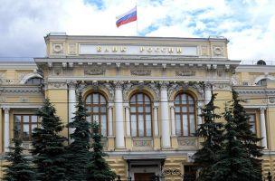 Банк России применил практику временных администраций в СК «Антал-Страхование» и «Белокаменная»