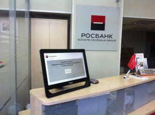 Росбанк заработал за первый квартал 1,9 млрд рублей