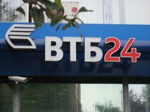 В ВТБ планируют продолжить сотрудничество с АИЖК