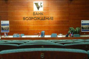 Банк «Возрождение» инициировал сокращение ставок депозитов