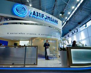 Газпромбанку затребует досрочный возврат средств от «Русской аквакультуры»