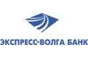 Экспресс-Волга
