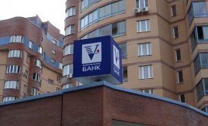 Банк «Возрождение» запускает новый депозит