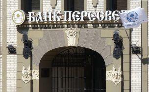 В банке «Пересвет» будут выпущены облигации на общую сумму в 5 млрд рублей