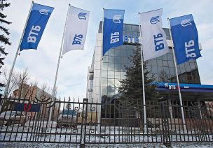 Размер чистой прибыли ВТБ за 5 месяцев достиг 1,8 млрд рублей