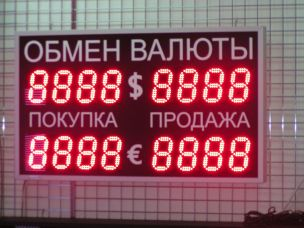 Обменять валюту до 40 тыс рублей отныне можно будет без паспорта