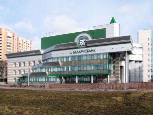 Беларусбанк получил синдицированный кредит от российских партнеров