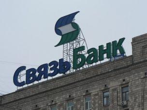 Размер ипотечных займов Связь-Банка составил 68,3 млрд рублей