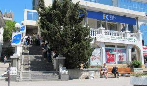 За два года число банков в Крыму сократилось на 50%