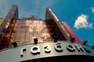 Валютная доля пассивов и активов Газпромбанка будет урезана