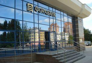Ряд рублевых вкладов Фора-Банка снизил доходность