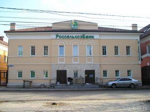 Россельхозбанк примет участие в выплатах по банку «Развитие»