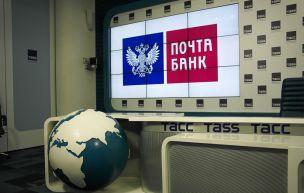 Капитал Почта Банка вырос на 4,88 млрд рублей