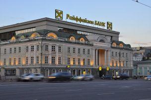 Скорректированы рублевые депозиты Райффайзенбанка