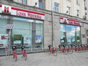 «Банк Москвы» понизил ставки депозитов в рублях
