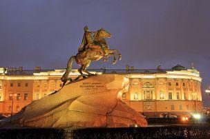 В «Международном Банке Санкт-Петербурга» изменились условия депозита «Новогодний»