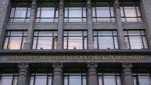 Минфин оценил бюджетный дефицит РФ