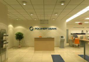 АСВ утвердил перечень банков-агентов, которые примут участие в выплатах клиентам «Росэнергобанка»