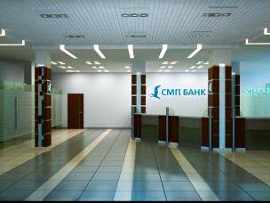 В «СМП Банке» снижена доходность вкладов в рублях