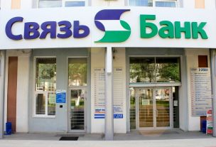 В банкоматах «Связь-банка» запущен новый сервис для обладателей карт «Мир»