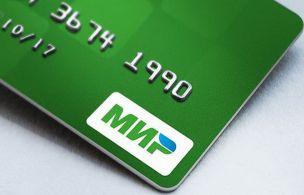 «Бинбанк» организовал единую сеть банкоматов со «Связь-Банком» и «Альфа-Банком»
