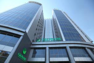 Кредитный портфель «Сбербанка» вырос более чем на триллион рублей за этот год