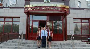 «Московский Индустриальный Банк» запустил новый депозит