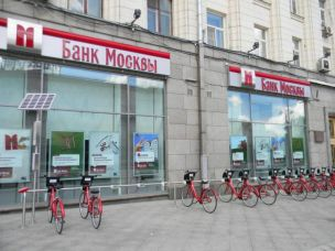 Повысилась прибыльность депозитов в долларах от «ВТБ Банка Москвы»