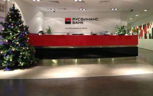 Стартовала новогодняя автокредитная акция от «Русфинанс Банка»
