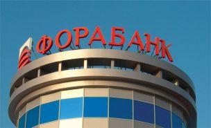 «Фора-Банк» снизил ставки кредитования продукта «Все включено»