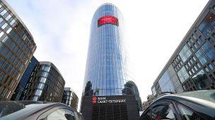 Снижена прибыльность вкладов для юрлиц в банке «Санкт-Петербург»