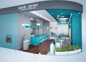 В банке «Зенит» появилась «Автокарта»