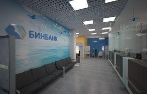 Корпоративные карты «Бинбанка» подключены к сервису бесконтактной оплаты