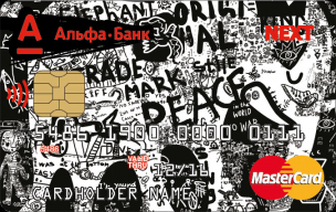 «Альфа-Банк» запустил молодежную карту с эксклюзивным дизайном