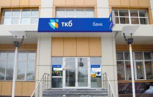 «Транскапиталбанк» запустил «Праздничный» депозит