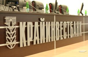 «Крайинвестбанк» запустил депозит «Салют Победы»