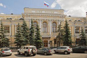 ЦБ привлек около 2,8 трлн рублей