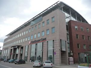 «ЮниКредит Банк» повысил доступность кредитов на приобретение новостройки