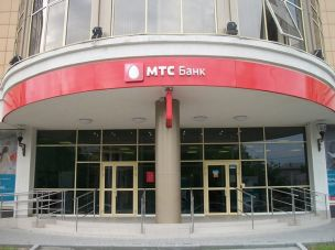 «МТС Банк» запустил «Просто Вклад»