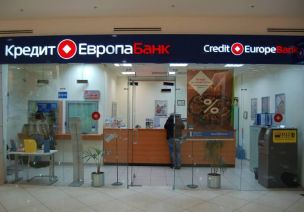 Сократилась доходность депозита «Срочный» от «Кредит Европа банка»