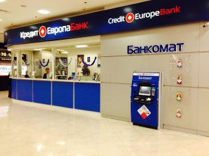 «Кредит Европа Банк» сократил ставки по валютным депозитам